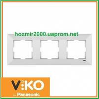 Тройная горизонтальная рамка Viko Meridian