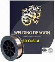 ERCuSi-A  БрКMц3 по ГОСТ 16130-90 / SG-CuSi3 DIN1733 /CuSn3Mn1 по ISO24373 1.2 мм катушка 5кг