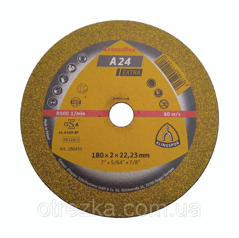 Круг отрезной  Kronenflex 180*2*22 по металлу