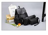 Комплект 3-в-1 женский рюкзак сумка клатч кожа PU.