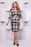 Женское платье большого размера Тэйлор серая клетка