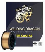 ERCuAl-A1 БрA7 по ГОСТ 18175-78 /SG-CuAl8 поDIN1733 / CuAl8 по ISO24373  2 мм пруток 5 кг