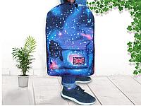 Рюкзак большой школьный подростковый галактика космос.