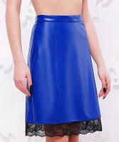 Кожаная юбка с кружевом по низу(Geneva fup)