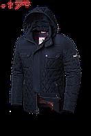 Куртка мужская зимняя новинка размеры 46-54
