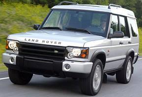 Land Rover Discovery (Внедорожник) (1999-2004)