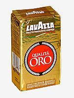 Кофе Lavazza Oro 250 грамм.100% арабики