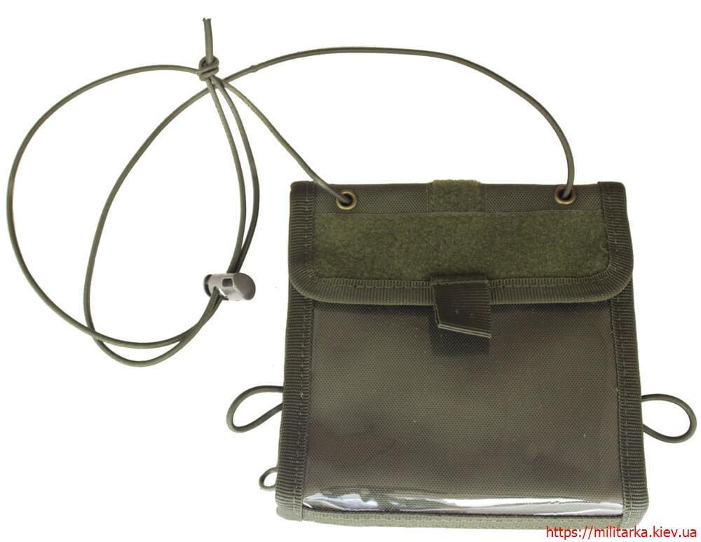 Сумка- кошелек для документов на шею олива