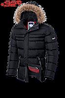 Куртка мужская зимняя с опушкой стильная размеры 46-56