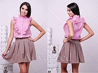 Женский стильный костюм, рубашка с жабо +юбка-можно отдельно!