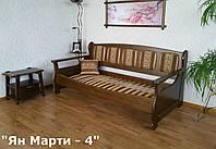 """Односпальная кровать """"Ян Марти - 4"""" (200*90). Массив - ольха. Покрытие - """"лесной орех"""" (№ 44)."""