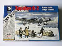 Транспорний самолет' Г-2  '   1\72   MARS MODELS