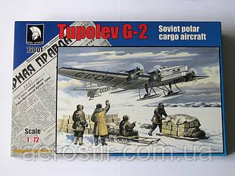 Tupolev G-2 1\72 MARS MODELS 72001