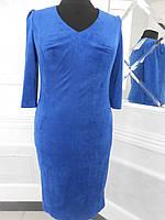 Платье-футляр из искусственной замши большого размера 58