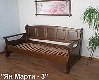 """Диван кухонный """"Ян Марти - 3"""" (200*90). Массив - ольха. Покрытие - """"лесной орех"""" (№ 44)."""