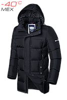 Куртка мужская зимняя очень теплая стильная размеры 46-56