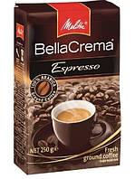 Кофе в молотий Melitta BellaCrema Espresso250гр (decorpresent.com.ua)
