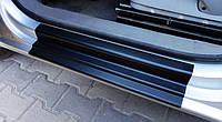Volkswagen Caddy накладки дверных проемов защитные полиуретановые