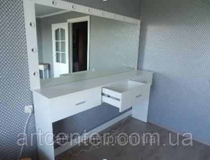 Визажный стол белый, стол для салона красоты для парикмахера