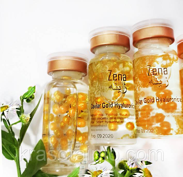 Концентрат Zena c экстрактом икры, золотом и гиалуроновой кислотой, Канада, 10 мл.