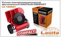 Сигнал электропневматический двутональный Lavita Nautilus Compact LA 180601