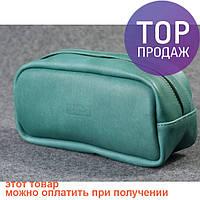 Кожаная Дорожная Косметичка Green / Женская косметичка