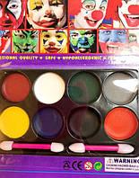Грим карнавальный палитра матовая 8 цветов.