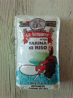 Мука рисовая La Veronese Farina di Riso, 500 гр.