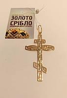 Крест с распятием, золото 585 пробы, 2.44 грамм.