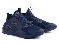 Кроссовки мужские темно-синие