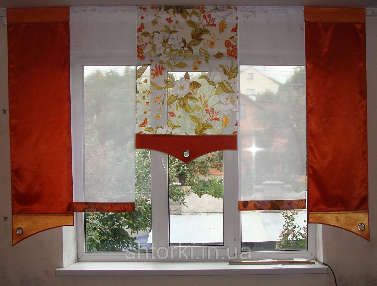 Комплект панельних шторок оранж і теракот квіти, 2м