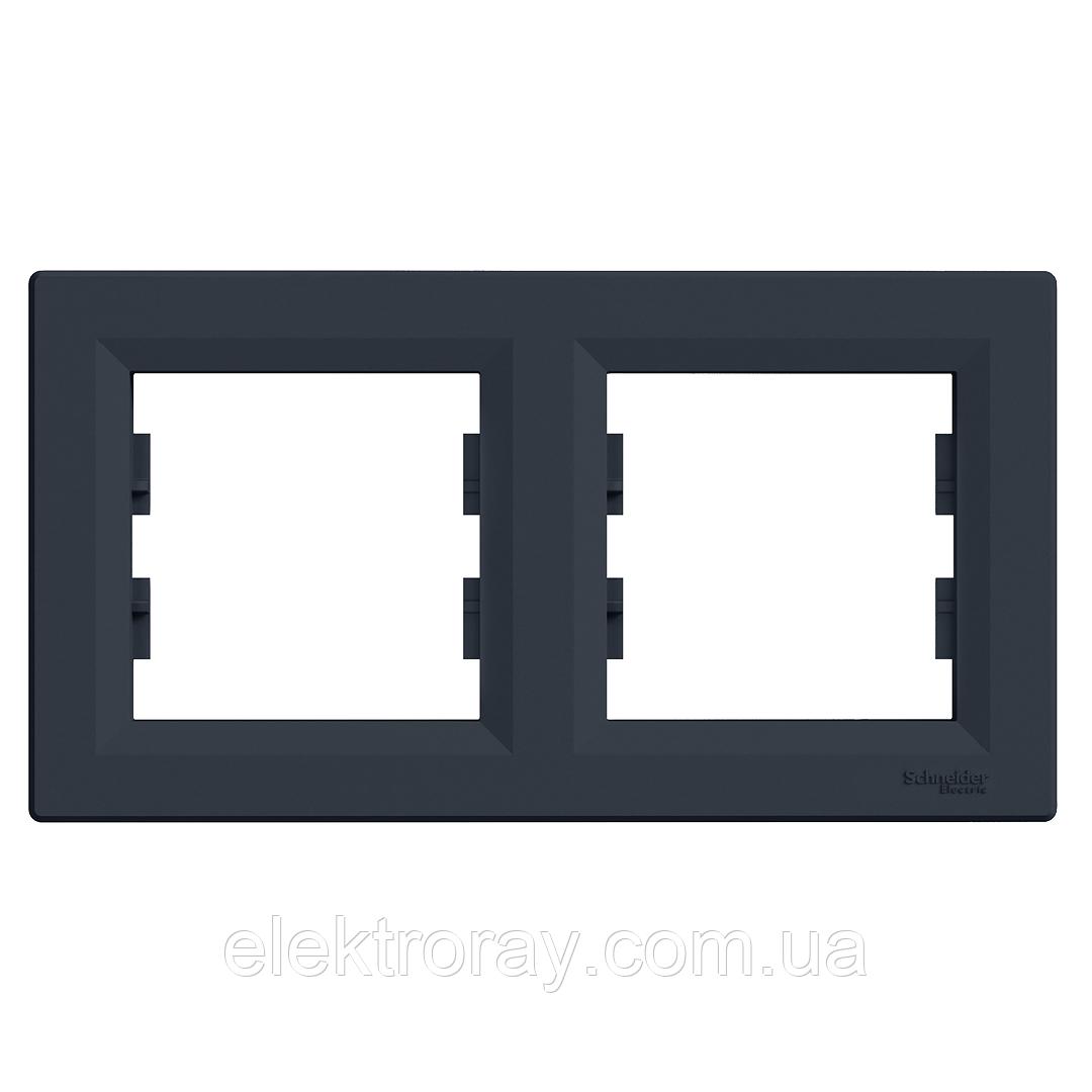Рамка 2-местная горизонтальная Schneider Asfora Plus антрацит