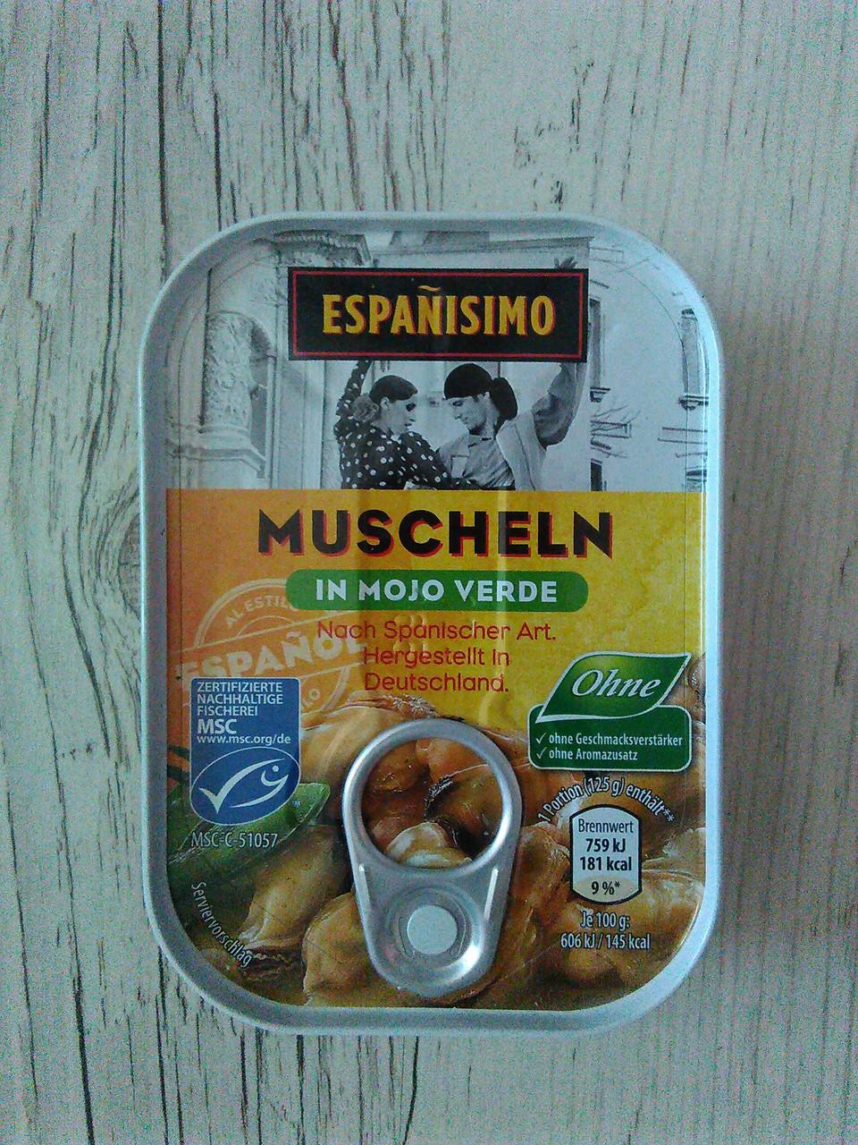 Мидии в маринаде Espanisimo Muscheln пикантные, 125 гр.