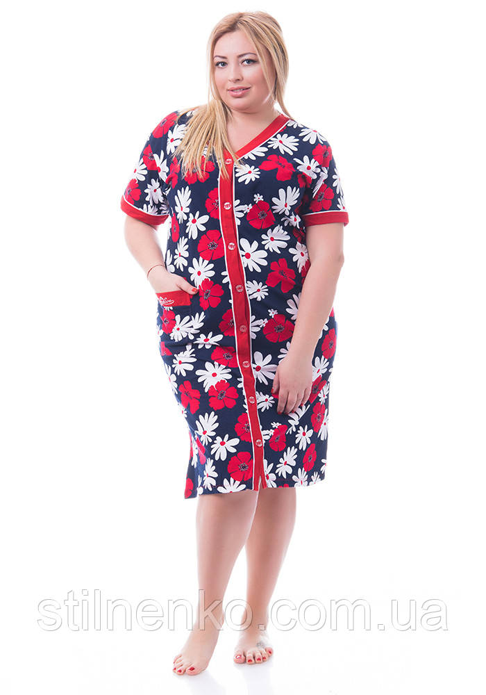 7250e215f4fa Женский цветной халат с коротким рукавом на пуговицах -