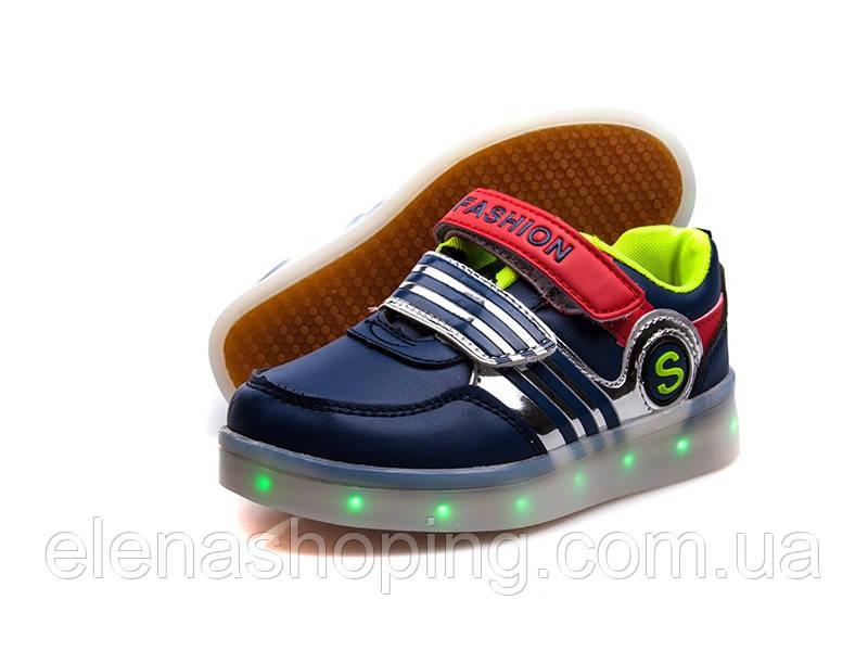 Стильные кроссовки с подсветкой((USB)  для мальчика р26-27)