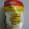 Рисово-кукурузные хлебцы (без глютена)