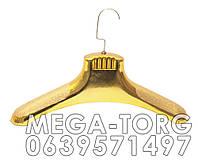 Вешалка-плечики шубная цвет золото  42 см