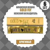 6 шт - GOLD FLY (Голд Флай) Женский возбудитель, шпанская мушка