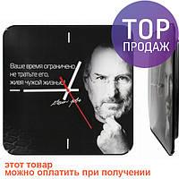 Настенные Часы Стив Джобс / Настенные часы
