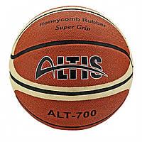 Мяч баскетбольный Altis-700 №7