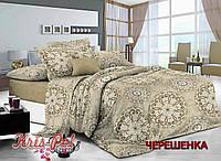 Полуторный набор постельного белья 150*220 из Сатина №141A KRISPOL™