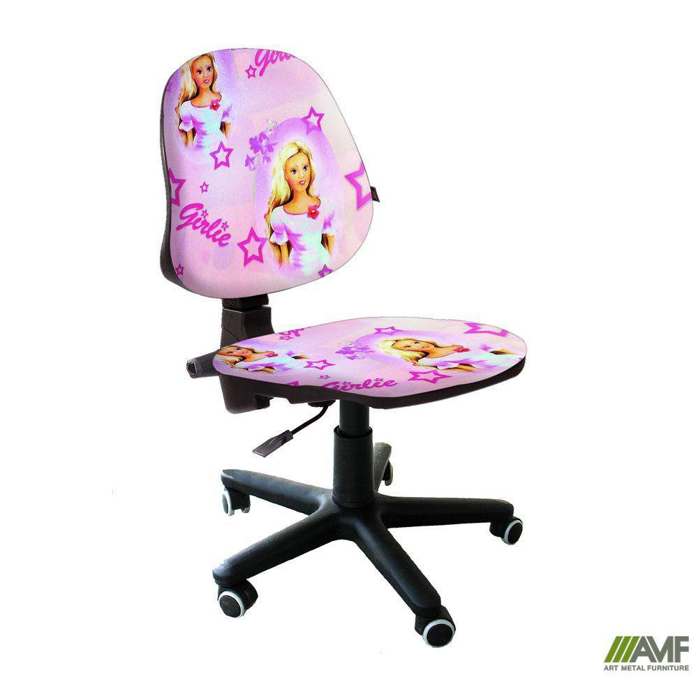 Кресло детское Актив Gierle