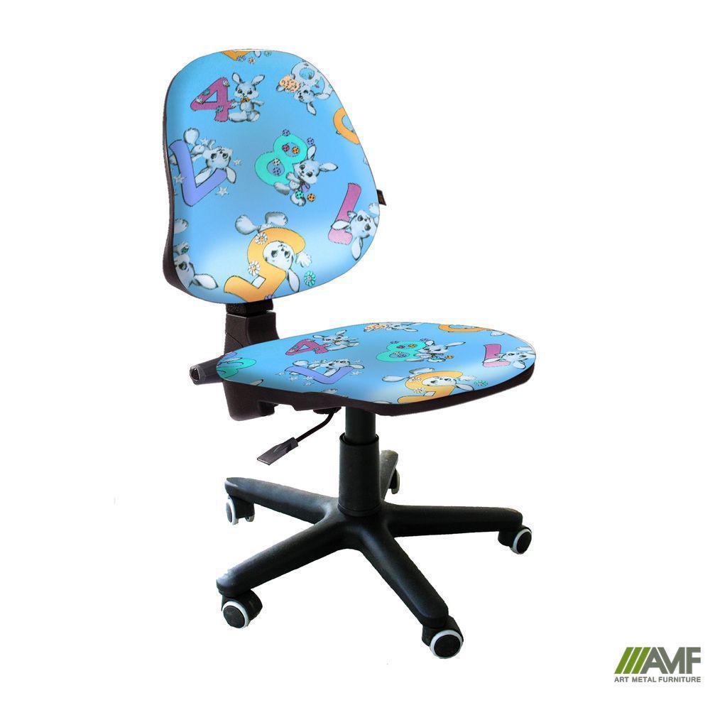 Кресло детское Актив Цифры - синий