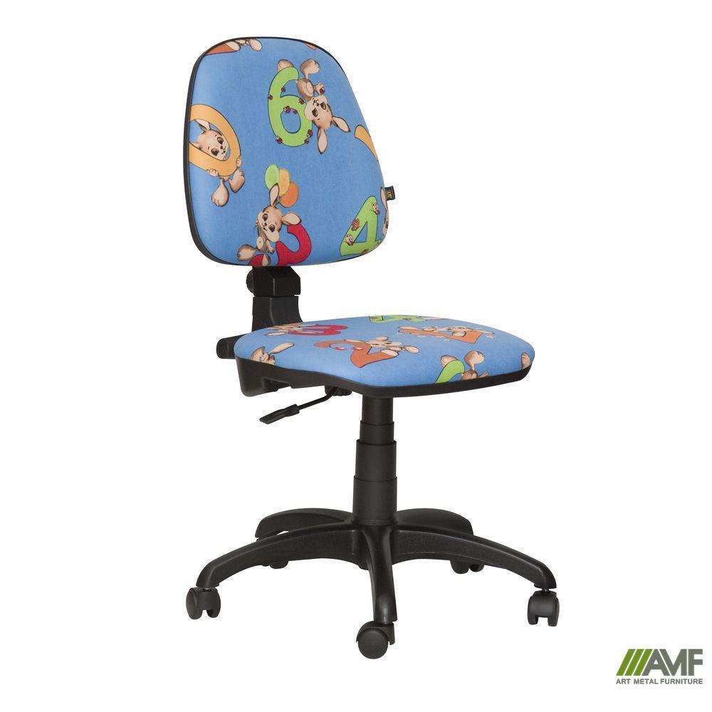 Крісло дитяче Пул Цифри - синій