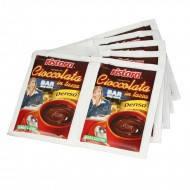 Шоколад Порционный Ristora 0,25 kg (1шт) Упаковочка