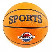 Мяч баскетбольный резиновый Sport №7