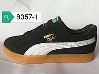 Кроссовки подросток Puma Clyde (36-41)