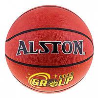 Мяч баскетбольный Alston Star Group №7