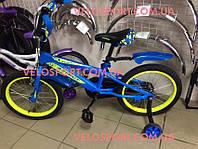 Детский велосипед Azimut Stone 16 дюймов