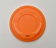Крышка Оранжевая КР70 50шт (50/2500)